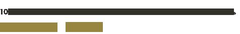 10cmのミニサイズCLOCKが3色展開で登場!インテリアとして最適なサイズです。