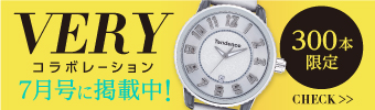 tendenstyleでみんなのTendenceをチェック